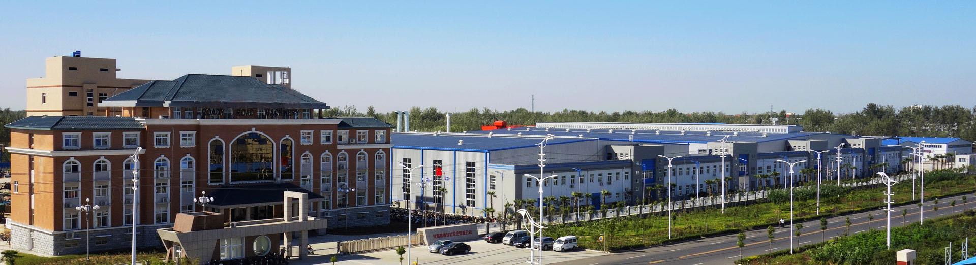 Roady factory